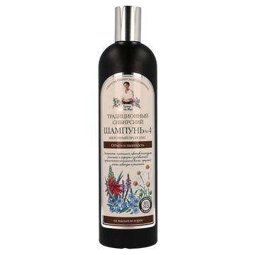 Receptury Babuszki Agafii nr 4 szampon do włosów puszystość i lekkość (550 ml)