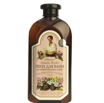 Receptury Babuszki Agafii płyn do kąpieli ziołowy zestaw syberyjski 500 ml