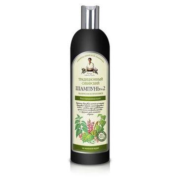 Receptury Babuszki Agafii szampon do włosów zniszczonych regeneracyjny (550 ml)
