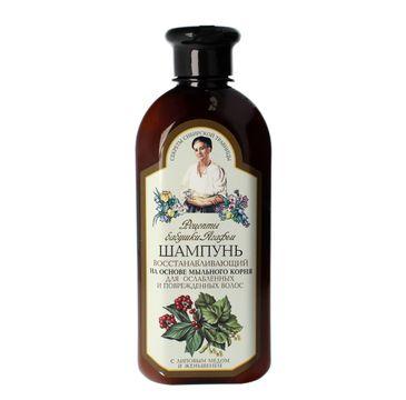 Receptury Babuszki Agafii Szampon regenerujący do włosów uszkodzonych (350 ml)