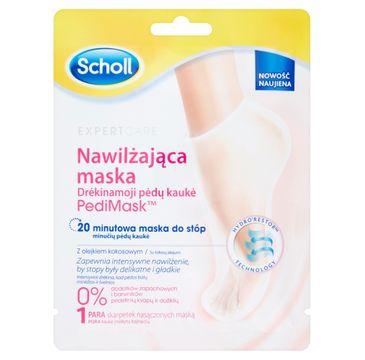 Scholl Expert Care Pedi Mask maska nawilżająca do stóp Olejek Kokosowy