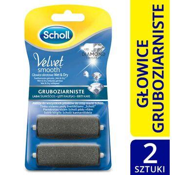 Scholl Velvet Smooth™  Gruboziarnista oraz Delikatnie wygładzająca głowica obrotowa z Kryształkami Diamentów 1 op. - 2 szt.