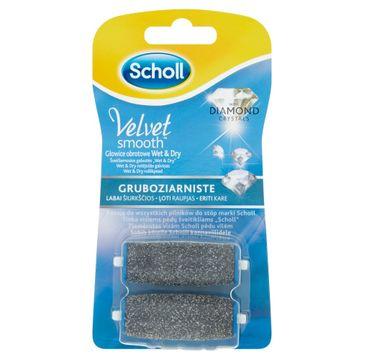 Scholl Velvet Smooth™ 2 Gruboziarniste Wymienne Głowice Obrotowe z Kryształkami Diamentów 1 op. - 2 szt.