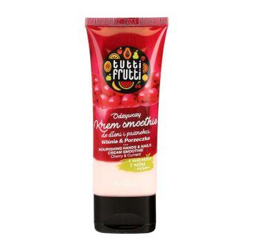 Tutti Frutti – odżywczy krem smoothie do dłoni i paznokci Wiśnia & Porzeczka (75 ml)