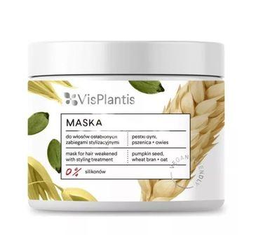 Vis Plantis Vegan Friendly - maska do włosów osłabionych - pestki dyni, pszenica i owies (400 ml)