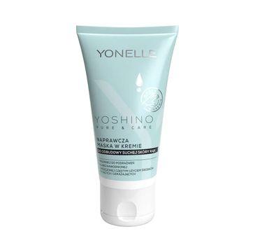 Yonelle Yoshino Pure & Care naprawcza maska w kremie do rąk (55 ml)