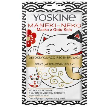 Yoskine Geisha Maska Maneki-Neko z Gotu Kola detoksykująco-regenerująca w płachcie (1 szt.)