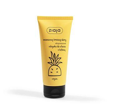 Ziaja Ananasowy Trening Skóry ekspresowa odżywka do włosów z kofeiną (100 ml)