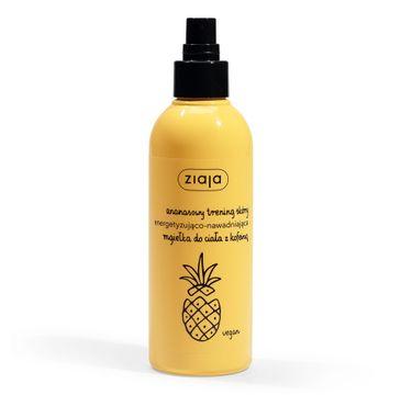 Ziaja Ananasowy Trening Skóry energetyzująco-nawadniająca mgiełka do ciała z kofeiną (200 ml)