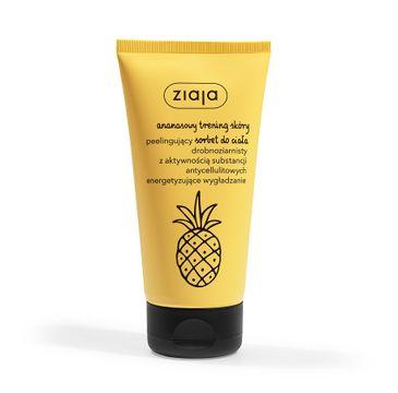 Ziaja Ananasowy Trening Skóry peelingujący sorbet do ciała (160 ml)