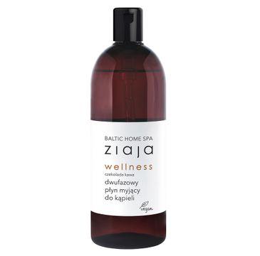 Ziaja Baltic Home Spa Wellness dwufazowy płyn myjący do kąpieli Czekolada Kawa (500 ml)