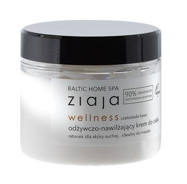 Ziaja Baltic Home Spa Wellness odżywczo-nawilżający krem do ciała (300 ml)