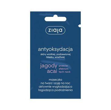 Ziaja Jagody Acai maseczka na twarz i szyję na noc aktywnie wygładzająca łagodząca podrażnienia (20 x 7 ml)