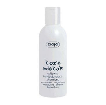 Ziaja Kozie Mleko odżywka do włosów kondycjonująca z keratyną włosy szorstkie bez połysku 200ml