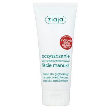 Ziaja Liście Manuka Oczyszczanie pasta do głębokiego oczyszczania twarzy przeciw zaskórniakom 75ml