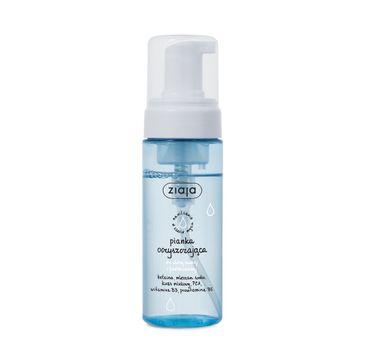 Ziaja pianka oczyszczająca do skóry suchej i podrażnionej (150 ml)