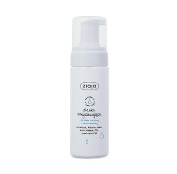 Ziaja pianka oczyszczająca do skóry wrażliwej i zaczerwienionej (150 ml)
