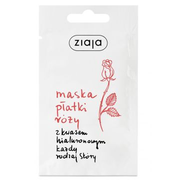 Ziaja Płatki Róży maska z kwasem hialuronowym do każdego rodzaju skóry (20 x 7 ml)
