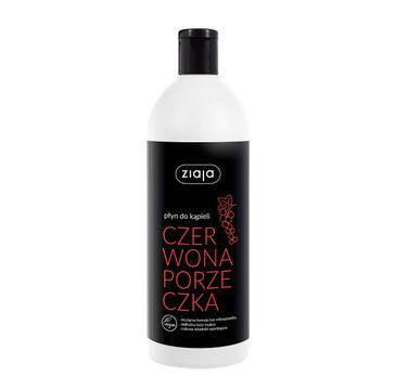 Ziaja płyn do kąpieli Czerwona Porzeczka (500 ml)