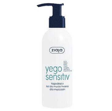Ziaja Yego Sensitiv łagodzący żel do mycia twarzy dla mężczyzn 200ml