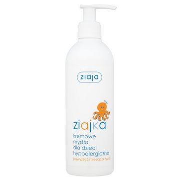 Ziaja Ziajka kremowe mydło dla dzieci hypoalergiczne powyżej 3 miesiąca życia 300ml