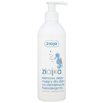 Ziaja Ziajka kremowy olejek myjący dla dzieci na ciemieniuchę 300ml