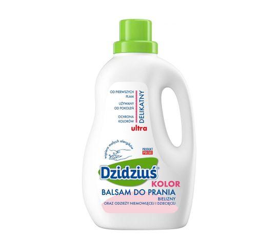 Dzidziuś balsam do prania odzieży niemowlęcej kolor 1.5 l
