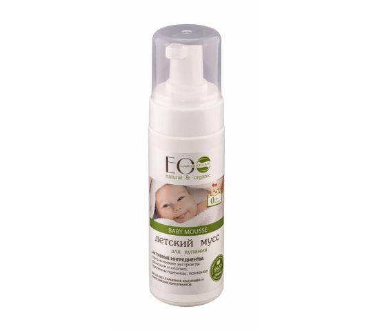 EO Laboratorie Baby mus do kąpieli dla dzieci z ekstraktem rumianku 0+ (150 ml)