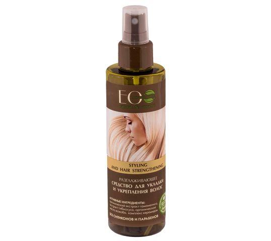EO Laboratorie środek do prostowania i wzmocnienia włosów 200 ml