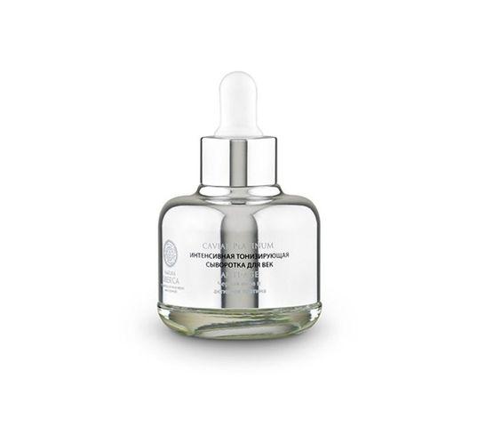 Natura Siberica Caviar Platinum Intensive Toning Eye Serum intensywne serum tonizujące pod oczy 30ml