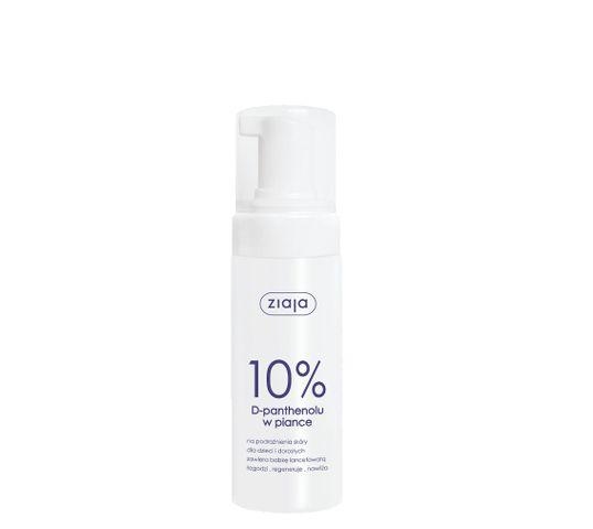 Ziaja 10% D-panthenolu w piance (150 ml)