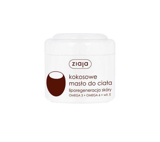 Ziaja Kokosowe masło do ciała liporegeneracja skóry omega3 + omega6 + witamina E 200ml
